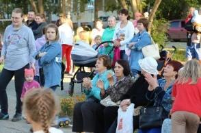 """Творческий проэкт """"Крымские вечера"""""""