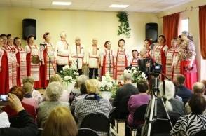 """Отчётный концерт Народного хора русской песни """"Радуга"""""""
