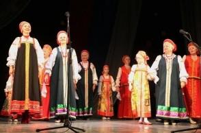 """Концерт в честь """"Дня народного единства"""""""