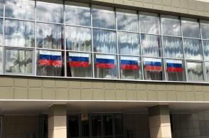 12 июня - День России и День родного города - Пермь ! С праздником!!!