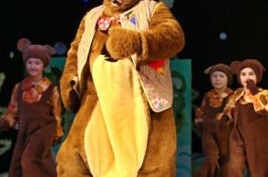 """Новогоднее представление для детей """"Волк и семеро козлят"""""""